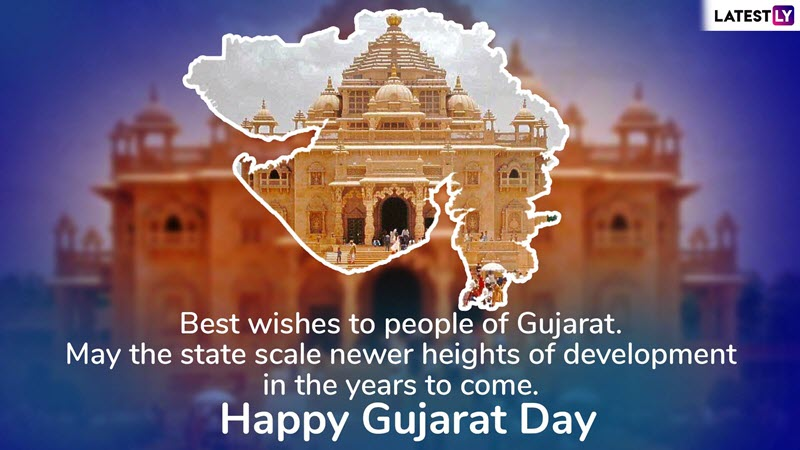 Gujarat-Day-quotes