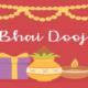 Gift Ideas to Entertain your Brother on Bhai Dooj